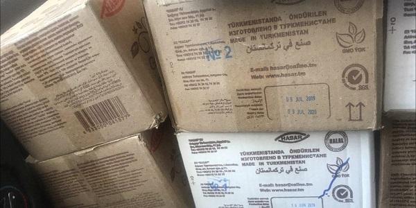 فروش عمده شکلات نوروز در مشهد