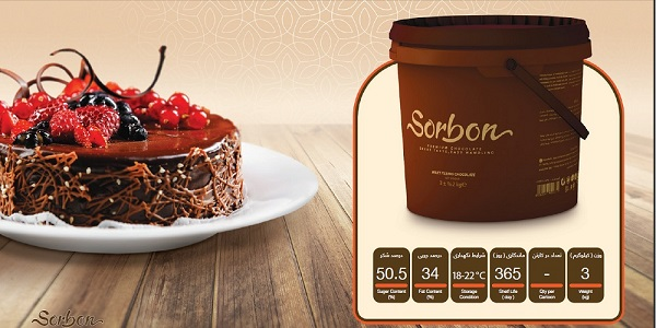 فروش مستقیم انواع محصولات شکلاتی کاله