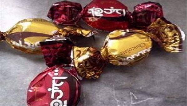 خرید از برندهای معروف شکلات ایرانی
