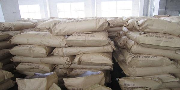 خرید پودر کاکائو از گمرک